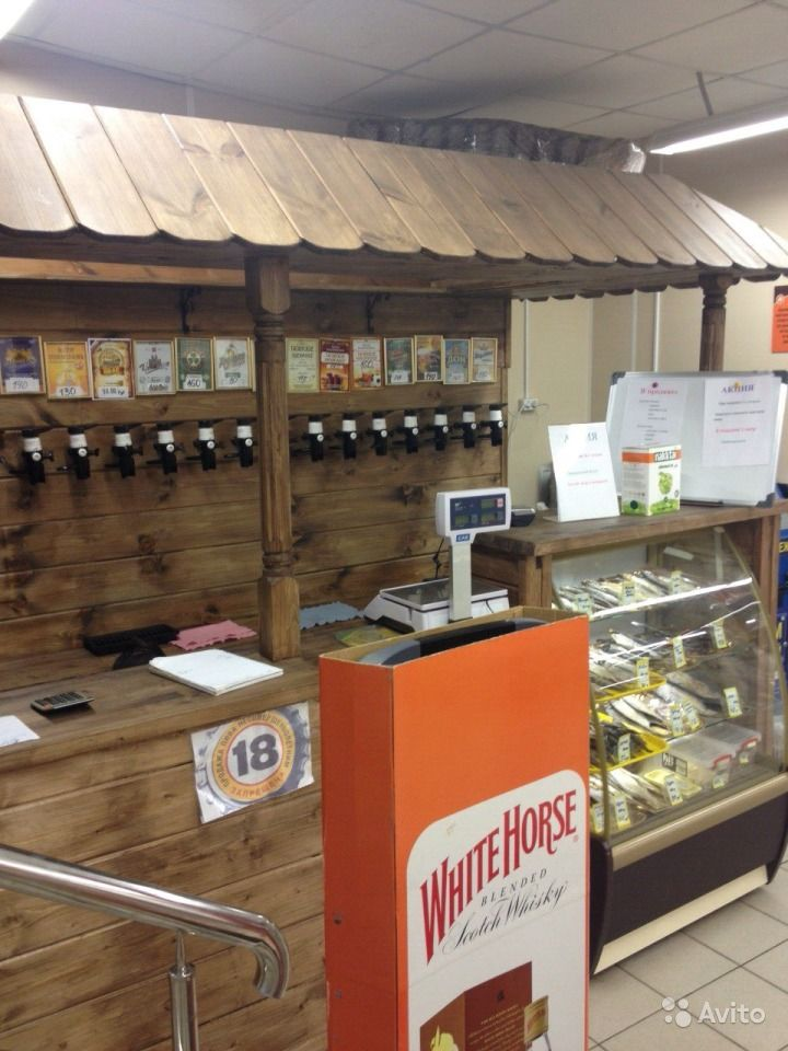 Магазин разливного пива.  Москва