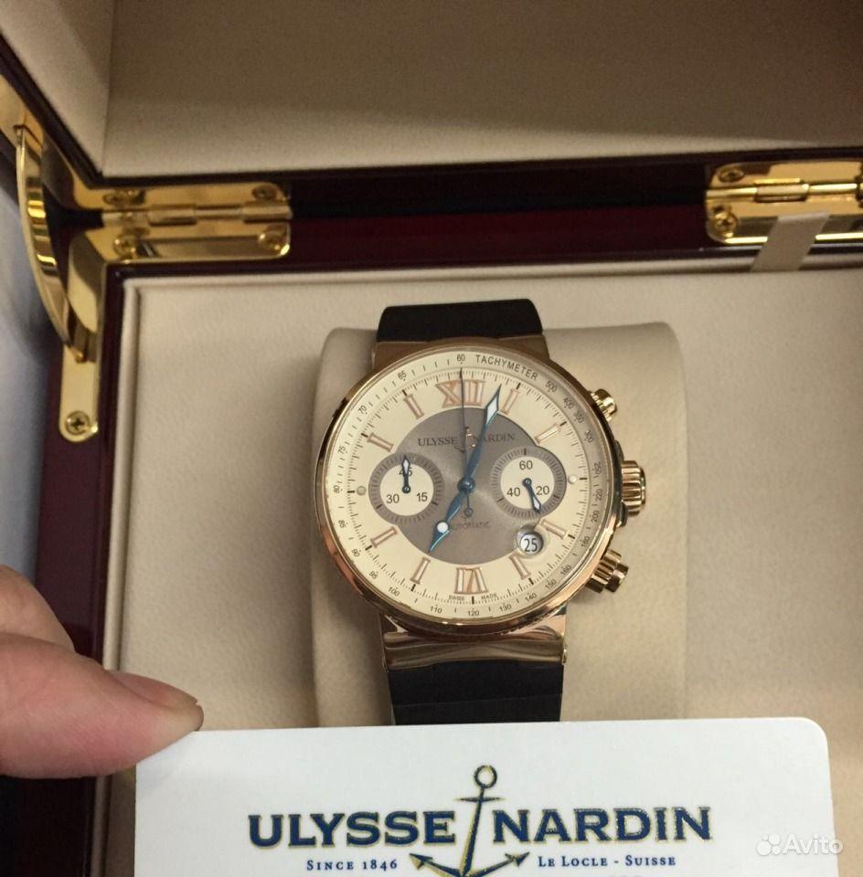 часы ulysse nardin купить бу можете
