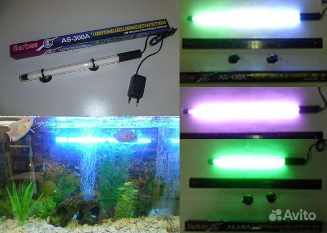 448Освещение аквариума лампами люминесцентными