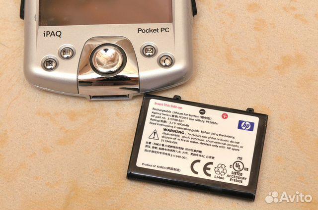 Кпк (PDA) HP iPAQ h2200 в