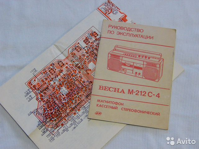 "эксплуатации ""Весна М-212"