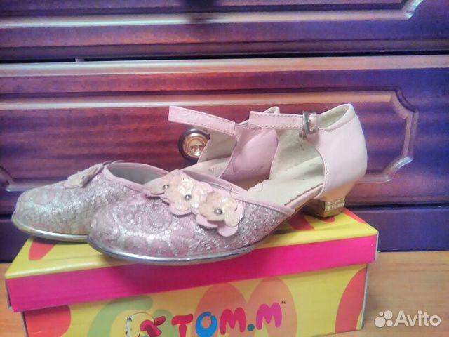Туфли 89228538069 купить 1