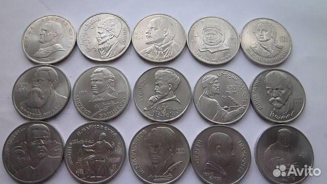 Новое фото коллекционирование рубли юбилейные ссср на обмен и не только, 29233313 в вологде