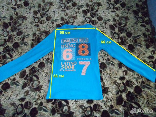 Футболка с принтом синяя 89178338575 купить 1