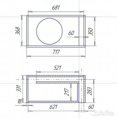 Как сделать рисунок из смайликов для вк