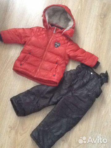 Зимняя Детская Одежда Нижний Новгород