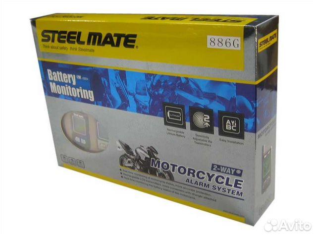 Сигнализация Steel Mate с