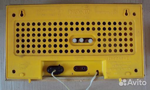 "Радио ""Маяк 202"" — фотография"