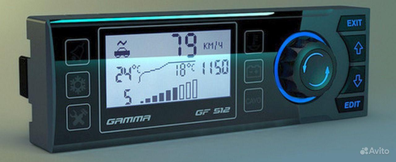 термобелье невозможно список интернет магазинов продающих бортовые компьютеры в автомобиле улучшения свойств