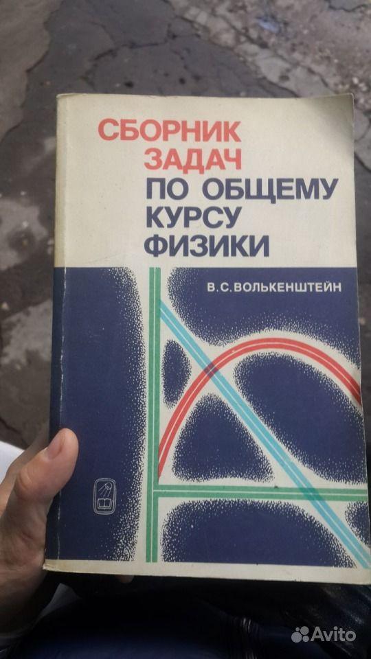 физике сборник задач общей решебник по савельев