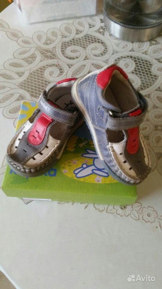 сфере Где сделать экспертизу обуви в москве здесь пользуются