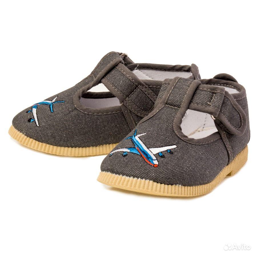 Интернет-магазин детской обуви топ-топ