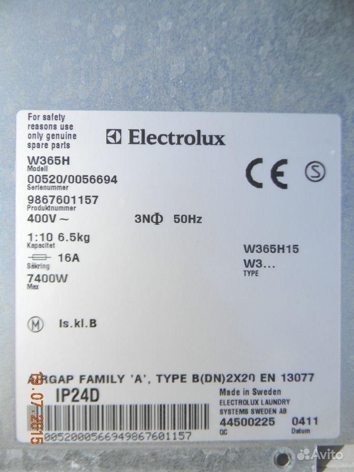 Electrolux W365h инструкция - фото 3