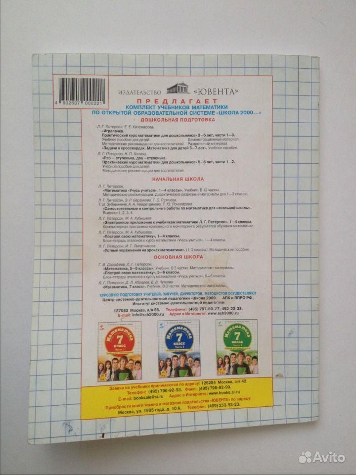 решебники для украинских учебников