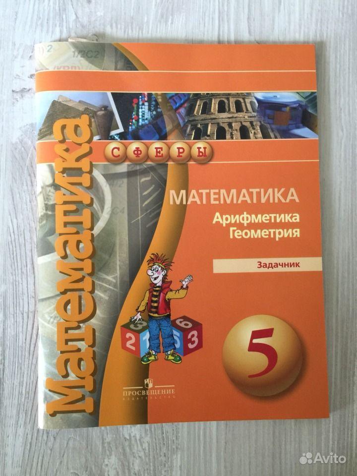 математике а.ю задачник дубровин 1-й тухтамирзаев семестр н.и по
