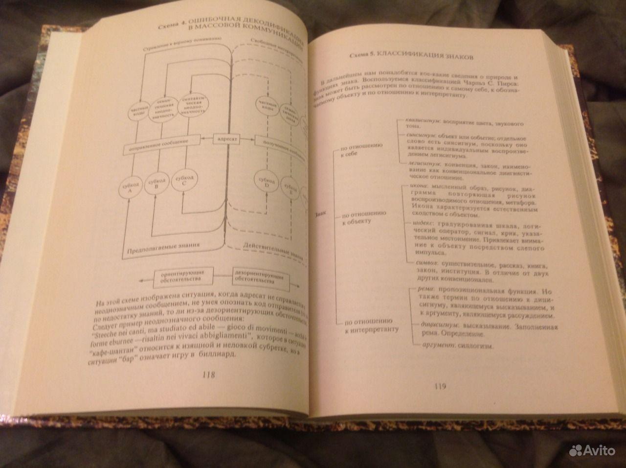Симфизиотомия