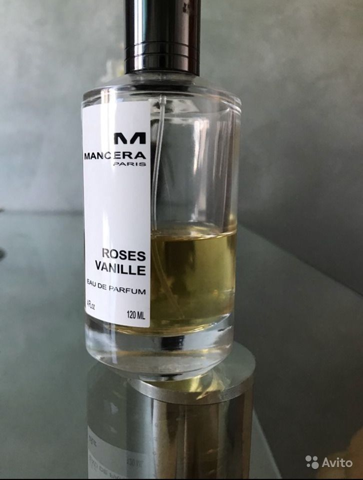 Cire trudon perfume review