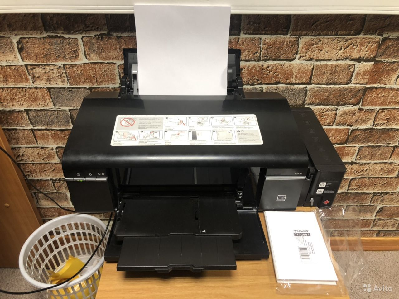 нас самые принтер в фотосалон вам работе лёгких