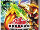 Bakugan Defenders of the Core Sony PlayStation 3