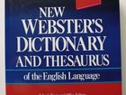 Словарь New Webster's Dictionary and Thesaurus