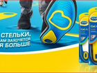 Стельки Scholl Gel Active
