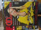 Журналы 50 штук про Формулу 1