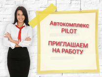 Работа по вемкам в приморско ахтарск вебкам модель работа для девушек