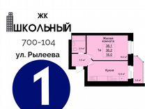 1-к. квартира, 38,1м², 2/9эт.