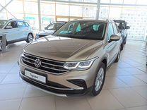 Volkswagen Tiguan 1.4AMT, 2021