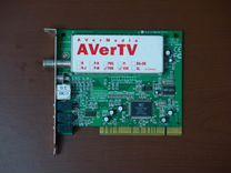 AVERTV 302 DRIVER FOR WINDOWS 10