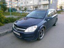 Opel Astra, 2007 г., Ярославль
