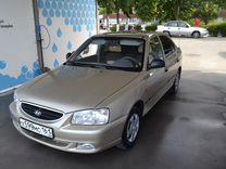 Hyundai Accent, 2007 г., Ростов-на-Дону