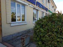 Авито коммерческая недвижимость аренда воронеж аренда офисов в Москва днепровский район