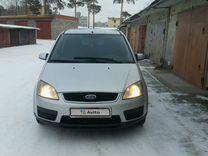 Ford C-Max, 2005 г., Екатеринбург