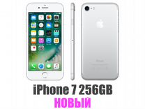 iPhone 7 256 Silver