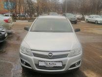 Opel Astra, 2008 г., Москва