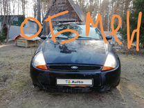 Ford Ka, 1999 г., Тула