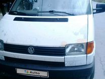 Купить фольксваген транспортер т4 с пробегом в ростове и области на авито фольксваген транспортер цена 2012 год