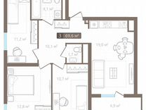 3-к квартира, 75 м², 3/7 эт. — Квартиры в Тюмени