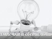Менеджер на непродовольственные товары — Вакансии в Москве