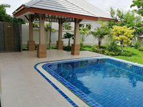 Купить дом в тайланде на авито дубай недвижимость рассрочка