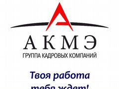Работа на авито сланцы свежие вакансии частные интим объявления новокузнецк