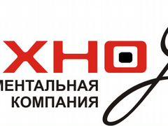 Работа на авито иркутская область вахта 42