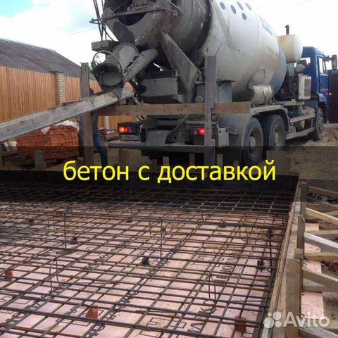 Купить бетон от производителей в тюмени растворы отделочные тяжелые цементные приготовленные в построечны
