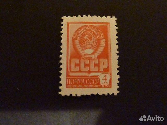Почта ссср 1976 аллоды онлайн юбилейные монеты