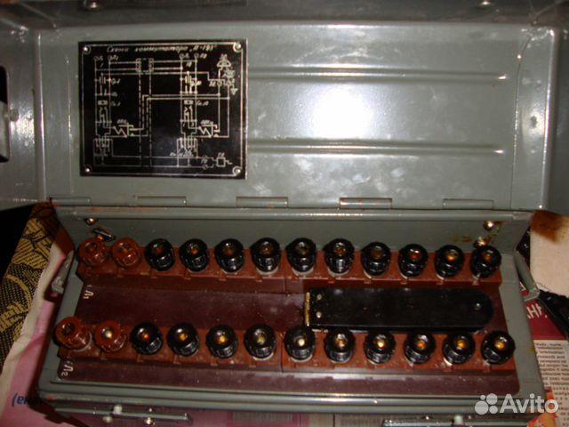 Коммутатор П-193-А старого