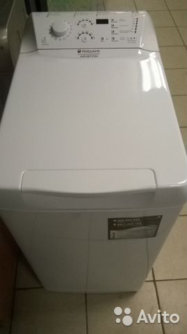 Ремонт стиральных машин аристон москва юг гарантийный ремонт стиральных машин Большой Черкасский переулок