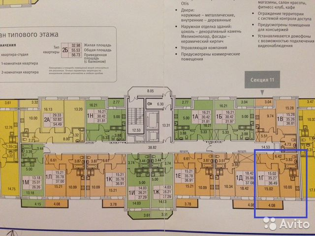 Продается однокомнатная квартира за 2 750 000 рублей. г Санкт-Петербург, поселок Металлострой, ул Садовая, д 6.