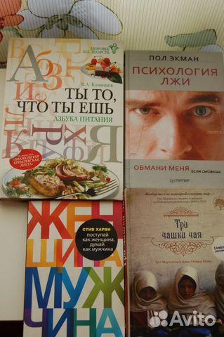 Книга ечерных кремлёвская диета скачать