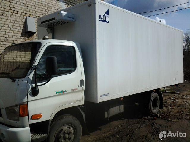 Продажа грузовиков в Москве  Купить грузовик по выгодной
